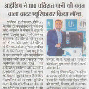 Publication Punjab Kesari