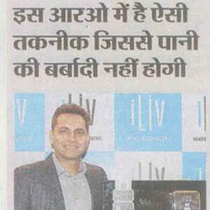 Publication Dainik Jagran