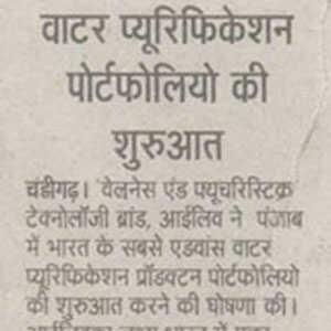 Publication Punjab Tribune
