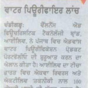 Publication Punjab Express