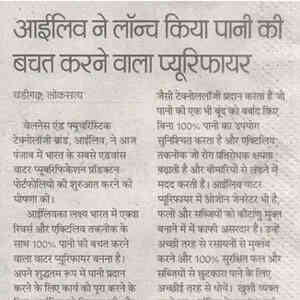 Publication lok Satya